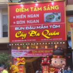 Cây Đa Quán - Tiệm bún đậu chân quê